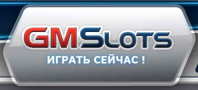 GmSlots казино